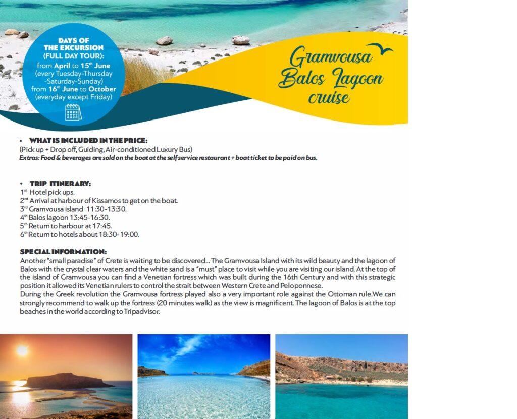 Gramvousa Balos Lagoon Cruise