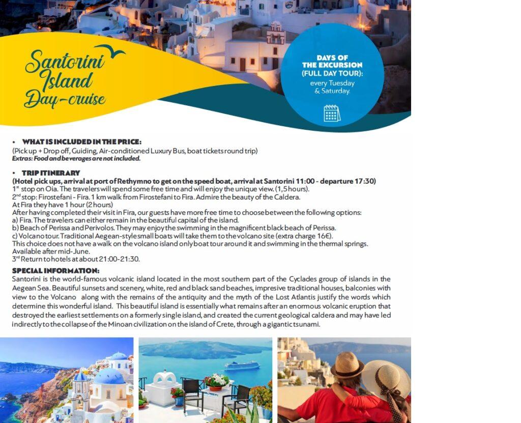 Santorini Island Day-Cruise